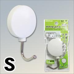プラマグネットフック S スイング式 耐荷重1.0kg ホワイト PMHRS-WH[M便 1/10]