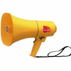 トランジスタ メガホン 15WレイニーTS-714【送料無料】 メガフォン 防水 ホイッスル 笛 拡声器