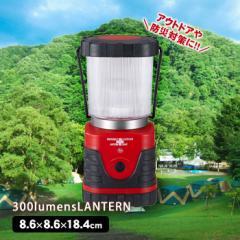 300ルーメンLEDランタン BL-35(LED 電池式)