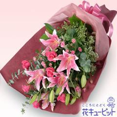 【誕生日フラワーギフト】花キューピットのユリの花束