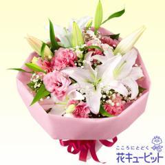 【退職祝い】花キューピットのユリのブーケ