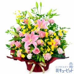 【退職祝い】花キューピットのピンクユリの華やかアレンジメント