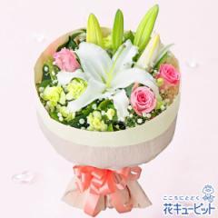 【誕生日フラワーギフト】花キューピットのユリのブーケ