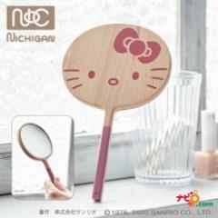 ハローキティ ハンドミラー ニチガン HELLO KITTY 木製 雑貨 小物 手鏡 大人 スモーキーピンク ハローキティ木製雑貨シリーズ
