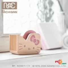 ハローキティ マスキングテープカッター ニチガン HELLO KITTY 木製 雑貨 小物 大人 スモーキーピンク ハローキティ木製雑貨シリーズ