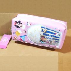 ディズニー ツムツムキャラ スパンコール入り ペンケース(ピンク) 06464/筆箱 シャカシャカスパンコール入り きらきら