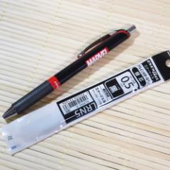 書きやすさバツグン エナージェルボールペン&替え芯セット(マーベルMARVEL/0.5mm)06792s/筆記具
