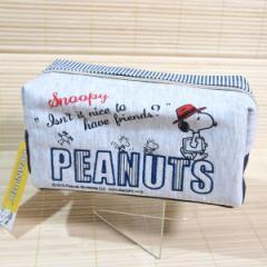スヌーピー(SNOOPY)BOXペンポーチ(ストライプ/ネイビー)20069 内ポケットあり 筆箱 底広ポーチ ペンケース