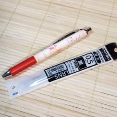 書きやすさバツグン エナージェルボールペン&替え芯セット(くまのプーさん/0.5mm)23803s/筆記具
