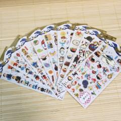 和紙素材 にほんのしーる極(ねこ レトロ お酒 日本の食べ物 サムライ)9点セット/24550-8 日本のアイテム