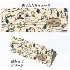 スヌーピー(SNOOPY)折りたたみメガネケース(おしゃべり)25292/組み立て式 クロス付き