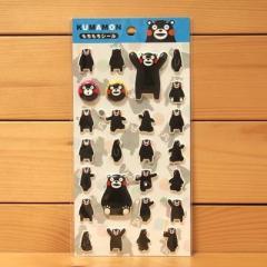 くまモン もちもちシールB/青 35228 KUMAMON/熊本県のゆるキャラ スーパーもっちりシール ステッカー