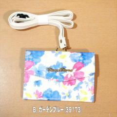 花柄 可愛い IDカードケース パスケース(ガーデンブルー)39173/ビブラ・ビブレ(Vivra Vivre)名刺入れ カード入れ 安全パーツ付き