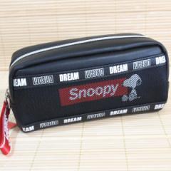 スヌーピー(SNOOPY)メッシュ外ポケット付き BOXペンケース(ブラック) 52037/筆箱 黒 ロゴ
