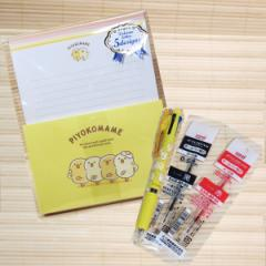 ぴよこ豆 レターセット&3色ボールペン替え芯のセット 0.5mm芯 57280s/なめらかに書ける ジェットストリーム(黒赤青)