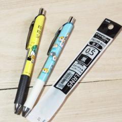 しばんばん エナージェルボールペン2本&替え芯1本(黒)のセット 0.5mm芯 57475-6/ゲルインキボールペン