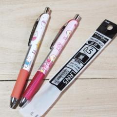 ぴよこ豆 うさぎ エナージェルボールペン2本&替え芯1本(黒)のセット 0.5mm芯 57477-8/ゲルインキボールペン