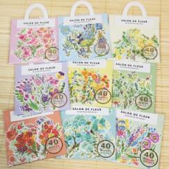 お花のシール フラワーシール サロンドフルール フレークシール 9点セット/79902-10 花束 色紙に