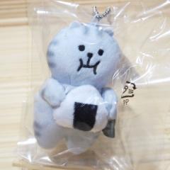 ごろごろにゃんすけ ぬいぐるみマスコット mini キーホルダー(サバトラくん/おにぎり)94851/もちもち素材