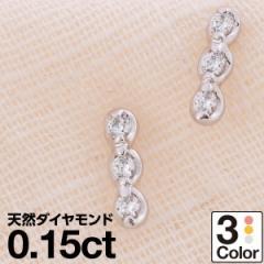 ピアス 金属アレルギー ダイヤモンド k10 イエローゴールド/ホワイトゴールド/ピンクゴールド 天然ダイヤ 【レビューを書いてポイント+5