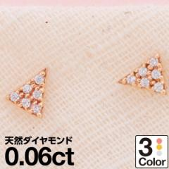 ピアス 金属アレルギー ダイヤモンド k18 イエローゴールド/ホワイトゴールド/ピンクゴールド 天然ダイヤ 【レビューを書いてポイント+5