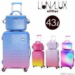 a2519f5128 シフレ ルナルクス スーツケース Mサイズ 43L 3〜4泊用