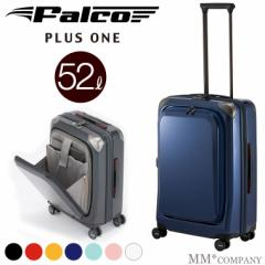 81f22d8db1 フロントオープン スーツケース 52L Mサイズ 3〜5泊用 超軽量 中型ファスナー