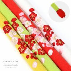 七五三 帯締め 丸ぐけ 梅 刺繍 チューリップ房飾り 帯〆 赤 ピンク 白 黄色 黄緑