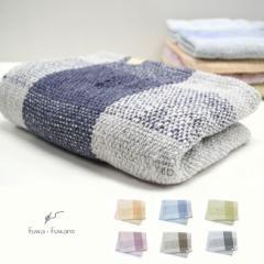 ガラ紡バスタオル綿100%大判タオル70cm×130cm 紺 グレー 黄緑 紫 メール便不可
