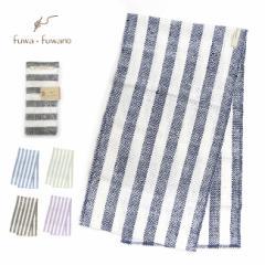 ガラ紡ボディタオル 洗身用綿100%の優しいボディタオル22cm×90cmストライプ柄 紺 グレー 黄緑 紫 メール便可