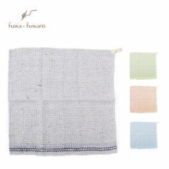 ガラ紡キッチンミニ布巾 吸水性抜群小さめキッチンクロス34cm×34cm 綿100% ピンク 水色 紺 黄緑 オレンジ メール便可