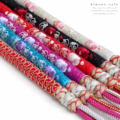 振袖 帯締め 薔薇刺繍 正絹 丸ぐけタイプ 全6カラー 白 黒 朱色 紫 ターコイズ 赤 メール便不可