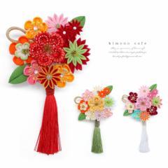 髪飾り 花づくし オレンジ レッド 赤 ピンク 日本製 成人式 卒業式 振袖 袴 メール便不可