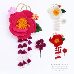 髪飾り 椿 2点セット 白 赤 ピンク 日本製 成人式 卒業式 振袖 袴 メール便不可