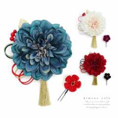 髪飾り 牡丹 2点セット 白 赤 青 日本製 成人式 卒業式  振袖 袴 メール便不可