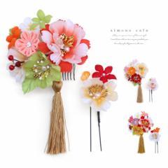 髪飾り 桜 2点セット 白 朱色 赤 日本製 成人式 卒業式  振袖 袴 メール便不可