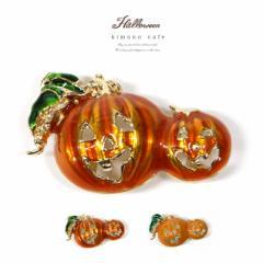 帯留 かぼちゃランタン ハロウィン カボチャのお化け 秋 帯留め