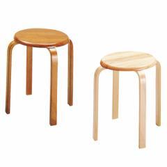送料無料 W-1030 木製スツール(チェア イス 椅子 スツール いす チェアー 木製 インテリア 家具 ウッドチェア ウッドスツール スタッキン