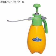 噴霧器ハンディタイプ1.0L用 No1200噴霧器 手動式 蓄圧式 噴霧器 手動 噴霧器 ノズル