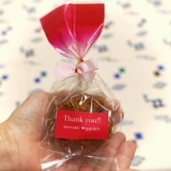 プチギフト お菓子 結婚式  ウェディング 沖縄風ドーナツ オリジナルラベル 結玉黒糖味1個入 サーターアンダギー ありがとう 【赤ラベル/