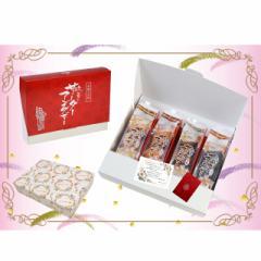 ウェディング ギフト 沖縄風ドーナツ お祝い サーターアンダギー 引菓子 世果報(ゆがふ)A ブライダル 贈り物 贈答に最適 贈答品 母の日