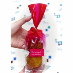プチギフト お菓子 沖縄風ドーナツ 結婚式 オリジナルラベル 結玉2個入10袋 サーターアンダギー ありがとう 【赤ラベル/リボン】ブライダ