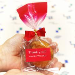 プチギフト お菓子 オリジナルラベル 沖縄風ドーナッツ 結玉プレーン味1個入10袋セット サーターアンダギー ありがとう 【赤ラベル/リボ