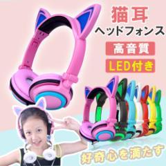 ゲーミングヘッドセット 猫耳ヘッドホン 高音質 3.5mm 有線 ステレオ 軽量 在宅勤務 リモートワーク PC/PS4/Xbox/スマホ ピンク
