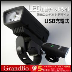 USB充電式 自転車ライト 最新 4モード LEDヘッドライト バッテリー内臓 フロントライト 自転車用LEDランプ 防水 高輝度LED 白色光 ハイパ