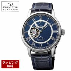 b38bd17b9e オリエントスター 腕時計 ORIENT オリエント ORIENTSTAR オリエントスター セミスケルトン 機械式 自動巻 手巻