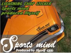 LC スポーツマインドデカール Myself 同色2枚セット カッティング ステッカー
