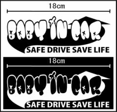 baby in car logo Type sticker 同色2枚セット(ベビーインカーロゴタイプステッカー)