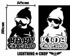 COOL BABY KIDS ON BOARD1「サイズ約18cmx12cm」クール ベビー キッズ オンボード ステッカー