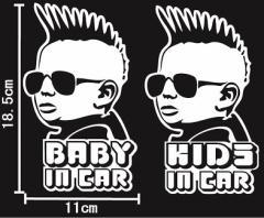 COOL BABY KIDS IN CAR2「サイズ18.5x11」クール ベビー キッズ インカー ステッカー